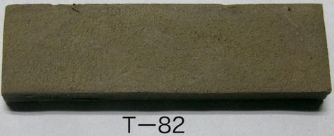 Tー82粘土 15kg/袋
