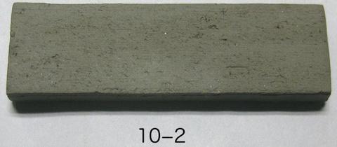 10-2粘土 15kg/袋