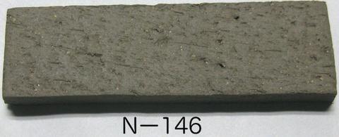 N−146土 15kg/袋