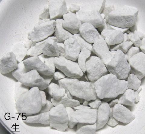 Gー75 陶石 10kg