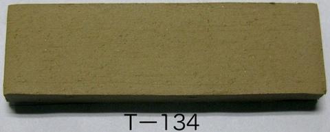 Tー134土 15kg/袋