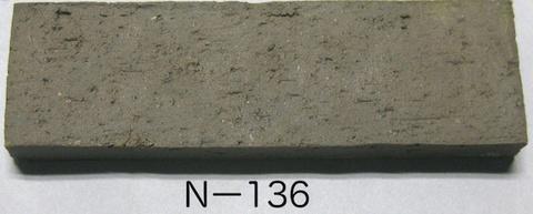 N-136土 15kg/袋