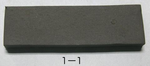 1−1粘土 15kg/袋