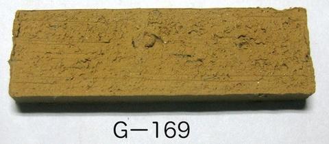 Gー169 原土 10kg