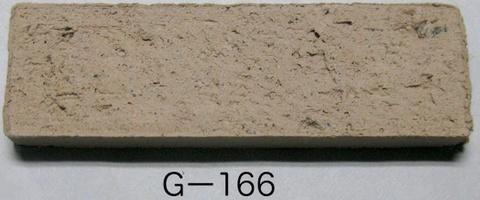 Gー166 原土 10kg
