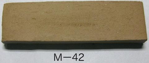 M-42号粘土 20kg/袋