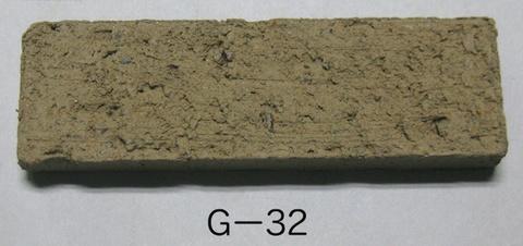 Gー32 原土 10kg