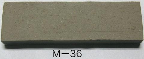M -36土 15kg/袋