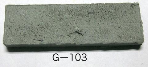 G-103 原土 10kg