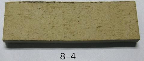 8−4号粘土 15kg/袋