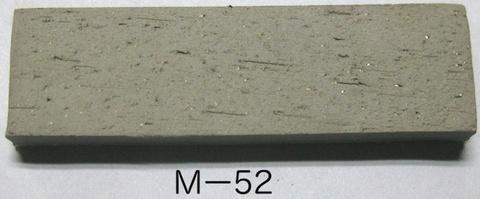 M -52土 20kg/袋