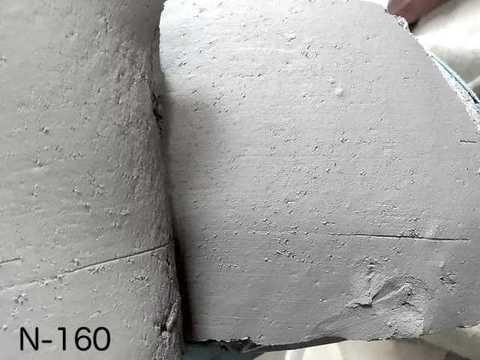 N-160土 15kg/袋(N132代替)