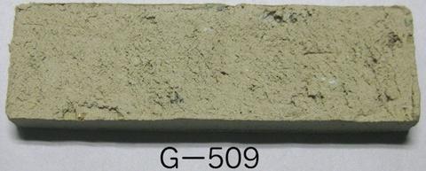 Gー509 原土 10kg