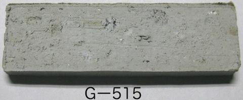 Gー515 原土 10kg