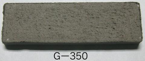Gー350 25kg入り 粉末