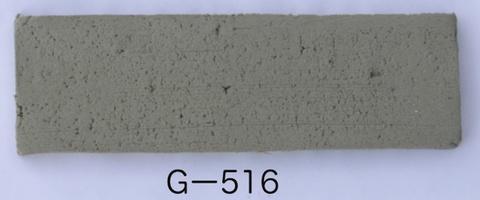 Gー516 原土 10kg