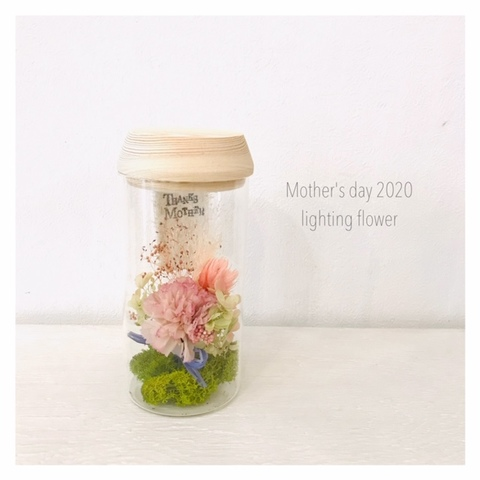 lighting flower 小