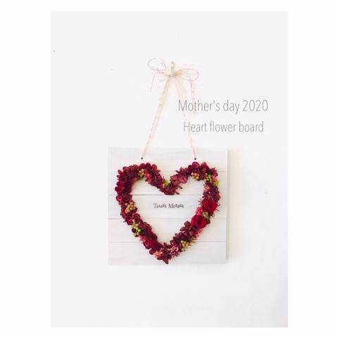 Heart flower board (red)