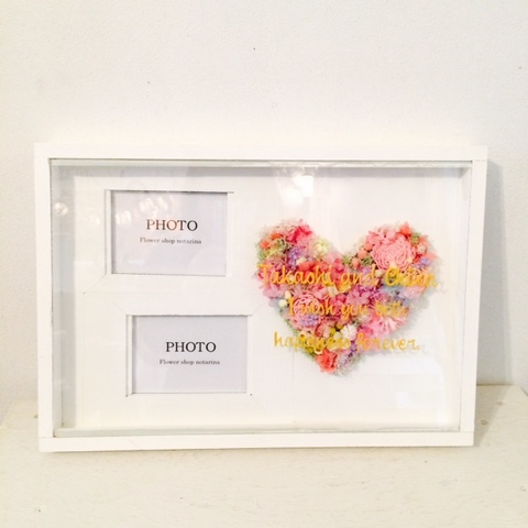 HeartFlower photoframe