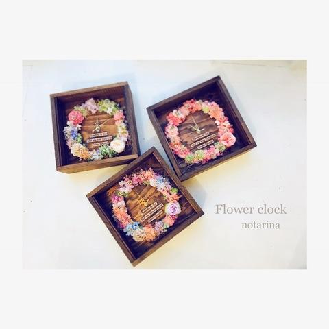 FlowerClock-ガラス付き① brown