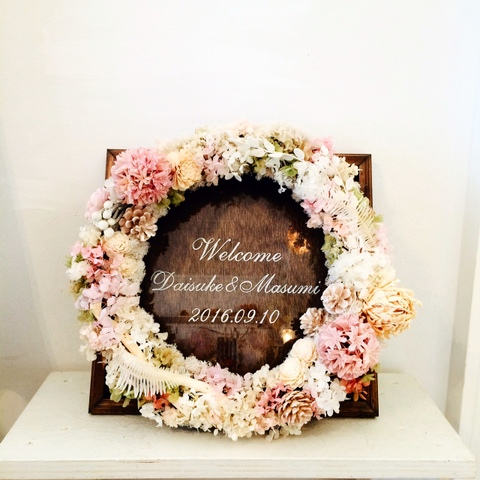 Wreath Welcome Board