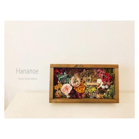 Hananoe 2