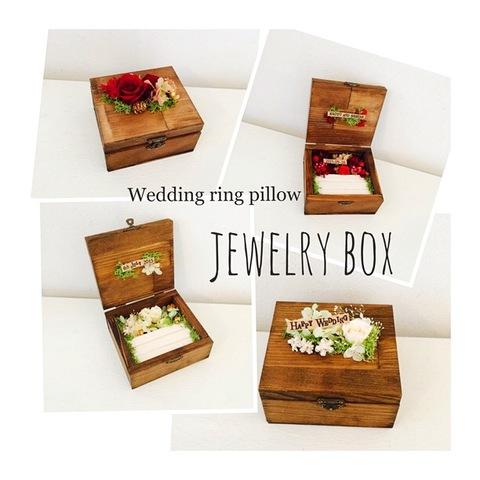 jewelry box 箱バージョン