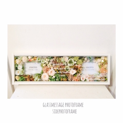 Glassmessage side photoframe