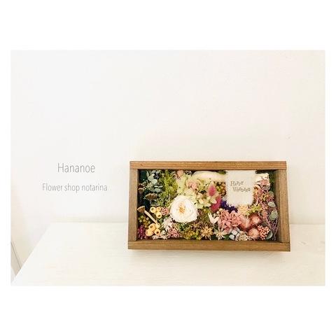 Hananoe