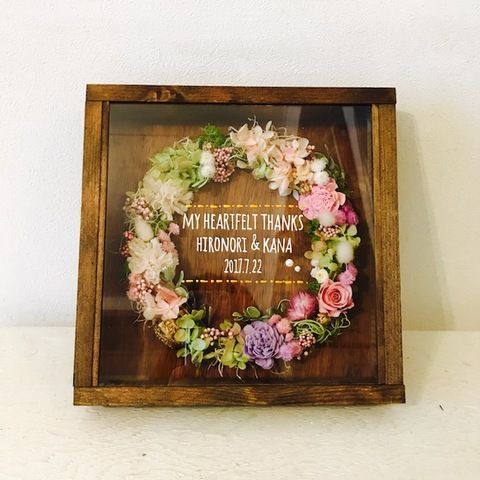 wreath glass message