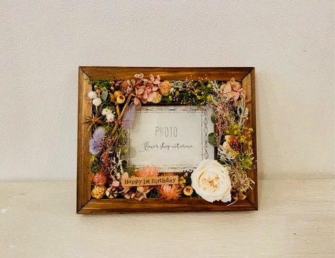 Flower frame Ⅱ
