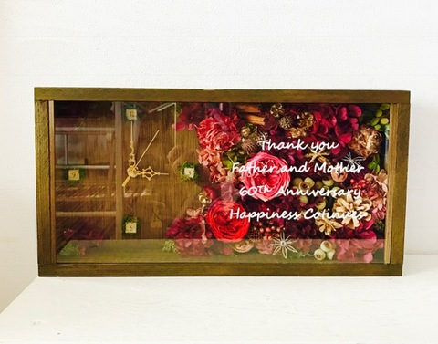 Floral patterns message clock