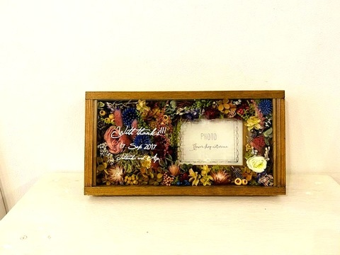 Glassmessage photoframe 1-30