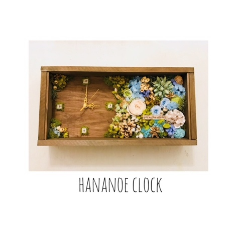 hananoe clock