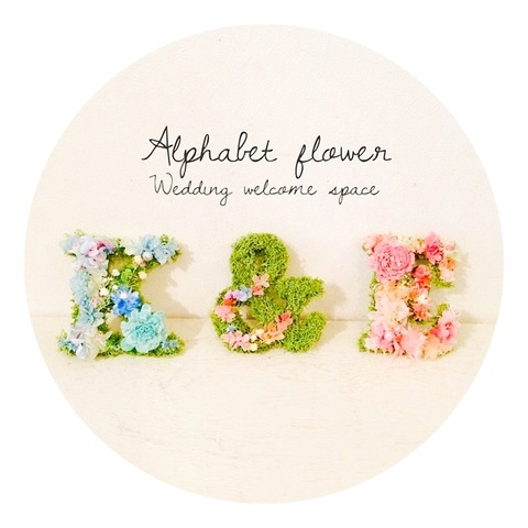 Alphabet flower
