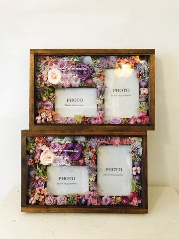 king size & L size Glassmessage photoframe