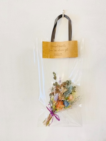 bouquet presents 2