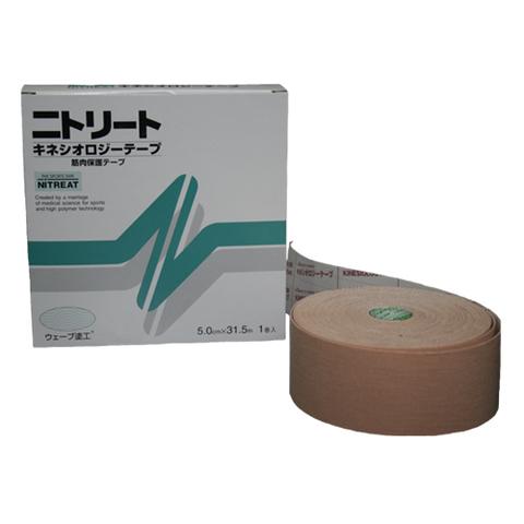 NITREAT(二トリート)キネシオロジーテープ 5.0cm×31.5m