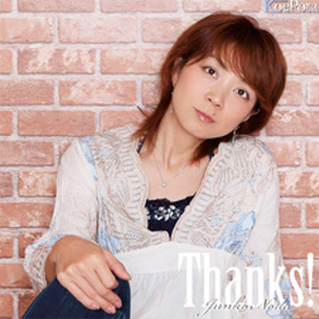 CD『Thanks!』