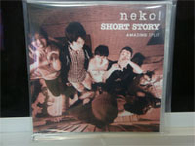 neko!/SHORT STORY【AMAZING SPLIT】
