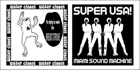 WATER CLOSET/SUPER USA! split 5inch RECORD