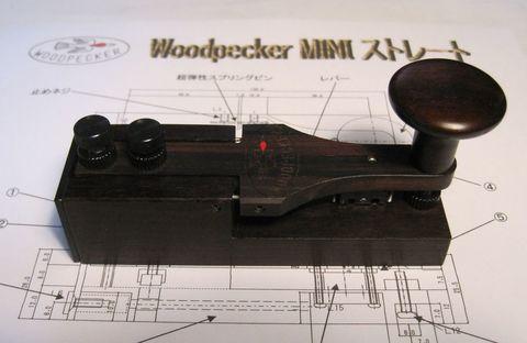 Woodpecker MINI ストレート