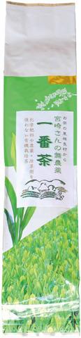 宮崎さんの一番茶200g
