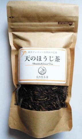 天のほうじ茶40g