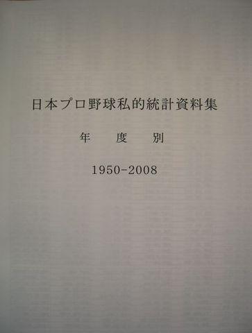 年度別(冊子)
