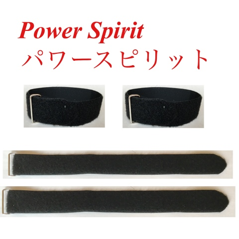 パワースピリット(Power Spirit)首肩セット本体価格36,000円