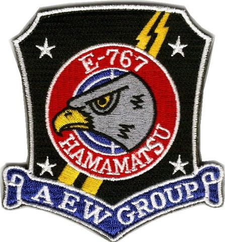 浜松基地警戒航空隊AEW  E-767 パッチ