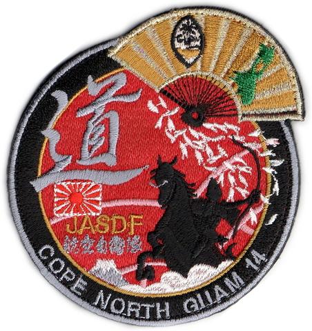 航空自衛隊コープノースグアム2014年参加パッチ(日本・防衛省)