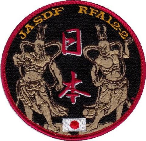 小松基地 2012年日米アラスカ合同演習レッドフラッグ/コープサンダー参加パッチ