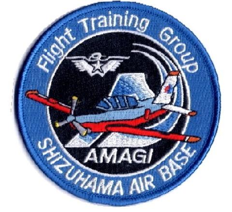 静浜基地 T-7 「AMAGI」 パッチ